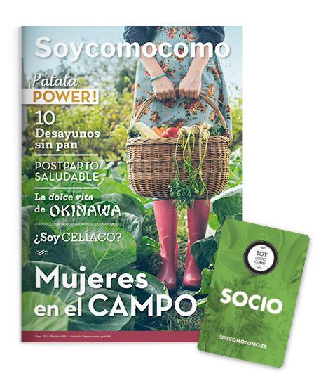 Nuevo carnet de socios de Soycomocomo